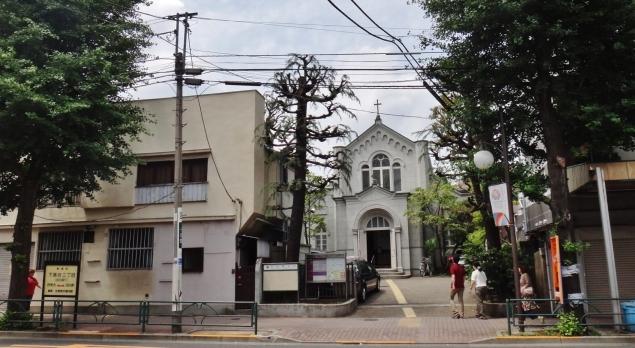 Anglican Church Mejiro 1929 stone building Tokyo