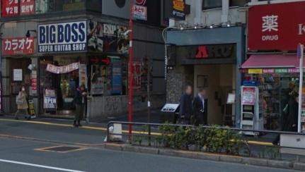 jazz club Naru Ochanomizu exterior